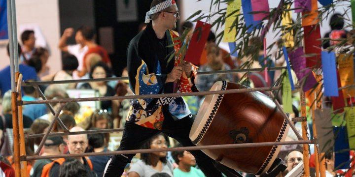 2018 NC Japan Summer Festival